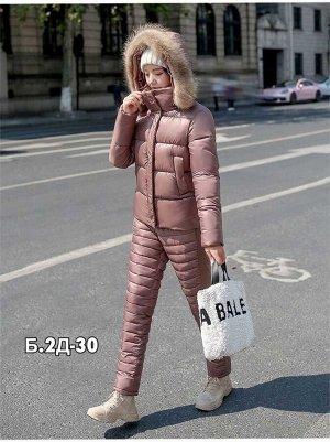Женский зимний костюм. ткань холлофайбер внутри