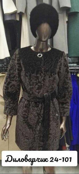 Пальто женское Ткань норка