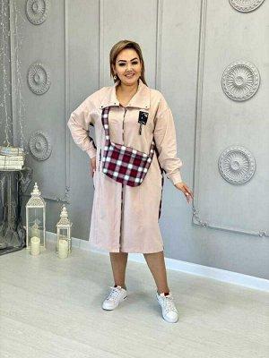 Женское платье-плащ-кардиган с СУМКОЙ Ткань-турецкая двунитка (Свободного кроя)