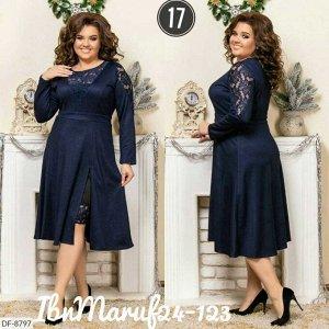 Женское Платье Ткань Крепун/гипюр в размер