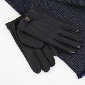 Перчатки на шёлке, кожа ягненка, син. FABRETTI 12.84-12s blue