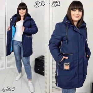 Куртка женская Наполнитель холлофайбер Пр-во Китай