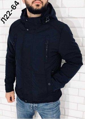 Куртка мужская Наполнитель холлофайбер (маломерит на размер)