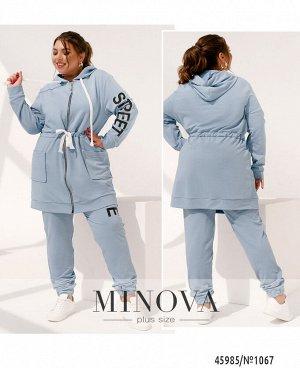 Спортивный костюм №1067-голубой