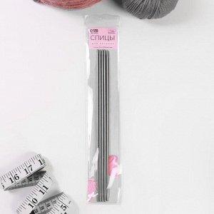 Спицы для вязания, чулочные, d = 3,5 мм, 25 см, 5 шт