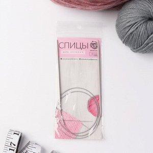 Спицы для вязания, круговые, с тефлоновым покрытием, с металлическим тросом, d = 3 мм, 14/80 см