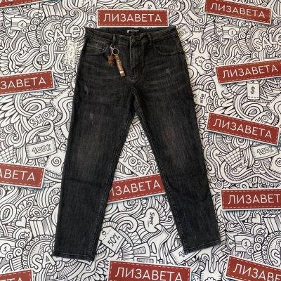 Хочу новые джинсы завтра! Плотные на осень от 24 до 42 р-р — НОВОЕ ПОСТУПЛЕНИЕ от 21.09 ОСЕНЬ (с 24 по 42 р-р)