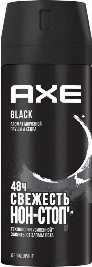 Дезодорант АХЕ 150 мл.