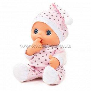 """Кукла """"Добрый гномик"""" (24 см) (в пакете)"""