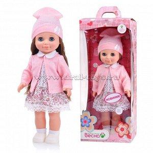 Кукла Анна 22 со звуком