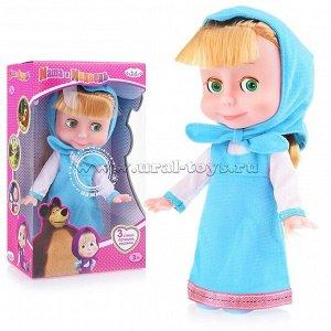 Кукла Маша 25см (М/ф Маша и медведь) озвуч. 3 стиха и песенка, в голубом платье