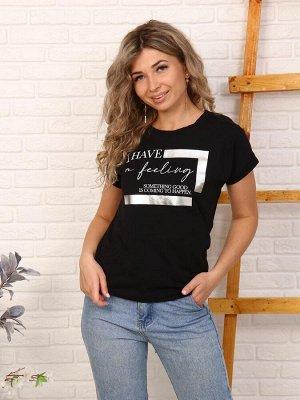 Футболка женская, модель 167, трикотаж (Мечта, черный)