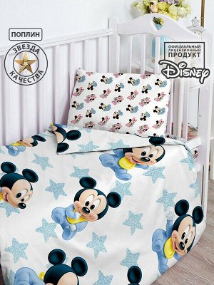 "КПБ детск. поплин ""Disney Baby"" (40х60) рис. 16475-1/16474-1 Мики Маус"