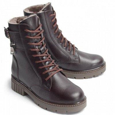 Ионесси — обувь, Россия, только натур. кожа и мех, качество — Зима, только натуральный мех и кожа, для женщин