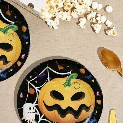 Успей подготовиться к Хэллоуину 2021 — Праздничные аксессуары