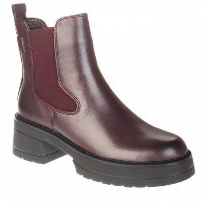 Madella и др. бренды💕 обувь, акксы для всей семьи без рядов — Женская обувь ДЕМИ (туфли, ботиночки, кроссы, резин. сапожки)