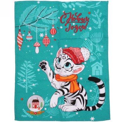 """Все в дом! Разнообразим интерьер! Домашний текстиль — Новогодние товары. Символ года """"Тигр"""""""