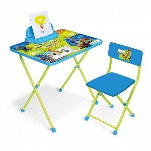 Комплект детской мебели, (стол + пенал + стул мягкий), Disney2 ЗВЕРОПОЛИС от Disney