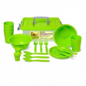 Набор для пикника на 4 персоны, 21 предмет, пластик, колор, АНТОНИО