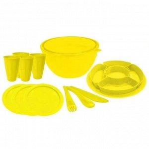 Набор для пикника на 4 персоны, 22 предмета, пластик, спелый лимон, BONO