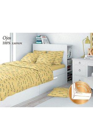 Набор постельного белья 1,5-спальный #694572