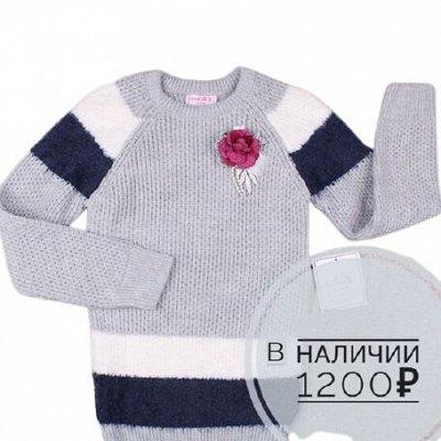 Одежда для детей. Турция, Корея -все в наличии — Лонгсливы, костюмы, свитера, платья, брюки для девочек