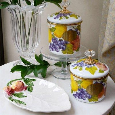 Красивая посуда. Стильные аксессуары