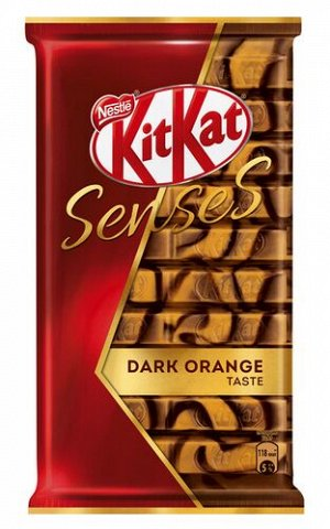 KITKAT® SENSES® DARK ORANGE TASTE. Молочный шоколад и тёмный шоколад декорированный, с хрустящей вафлей. 112г