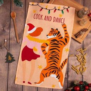 "Полотенце ""Доляна"" Cook and dance 35х60 см,100% хлопок 160 г/м2"