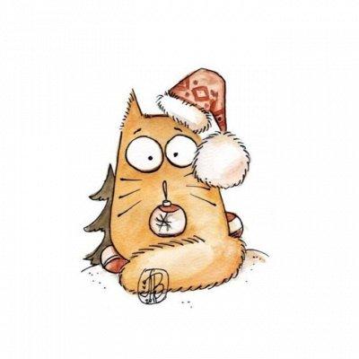 🎄 Новый Год. Готовимся к празднику с выгодой — Книги: энциклопедии, развитие
