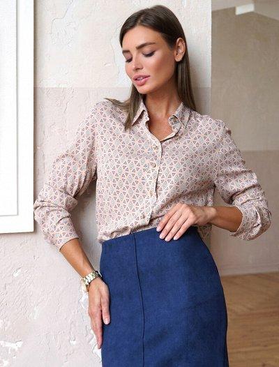 VILATTE — Для тех, кто хочет выглядеть дорого без переплат — Блузки и рубашки
