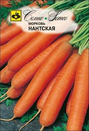 СЕМКО Морковь Нантская 4 / сорта