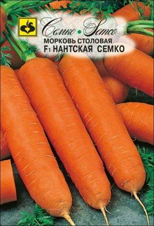 Семко Морковь НАНТСКАЯ СЕМКО F1 ^(1г)