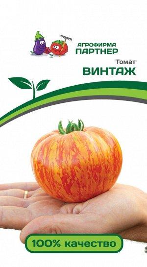 ПАРТНЕР Томат Винтаж ( 2-ной пак.) / Сорт томата