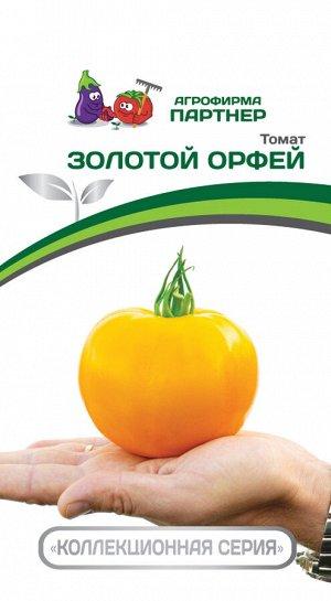 ПАРТНЕР Томат Золотой Орфей (2-ной пак.) / Сорт томата