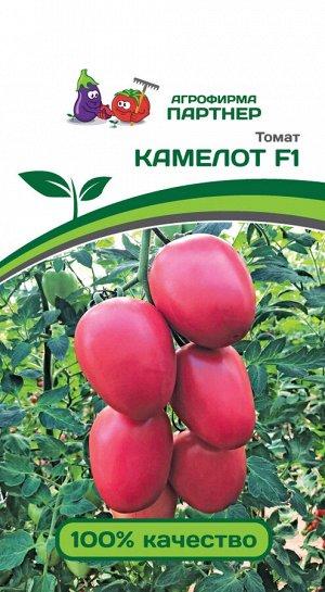 ПАРТНЕР Томат Камелот F1 ( 2-ной пак.) / Гибриды томата с розовыми плодами