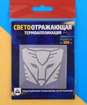 """Термонаклейка на одежду """"Трансформер"""" 1920635"""