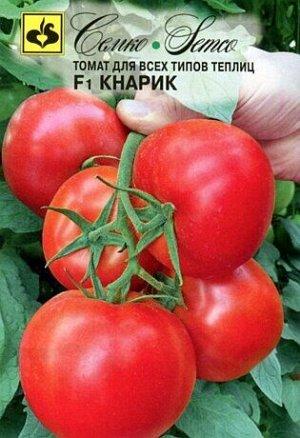 СЕМКО Томат Кнарик (новинка 2021) / Раннеспелые гибриды с округлыми плодами массой свыше 250 г (БИФ-томаты)