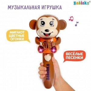 Музыкальная игрушка «Весёлая обезьянка», звук, свет, цвет коричневый