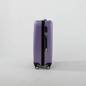 """Чемодан средний 24"""", отдел на молнии, кодовый замок, 4 колеса, цвет фиолетовый"""