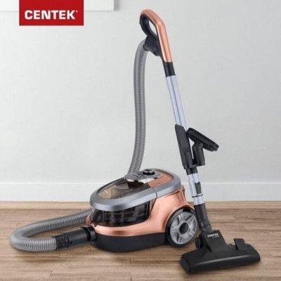 CENTEK — Бытовая техника! Качество, дизайн и надежность — Пылесосы циклон