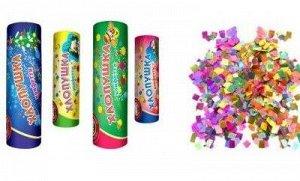 Хлопушки  100мм (конфетти),1 шт