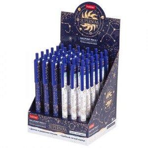 """Ручка автоматическая шариковая 0.7мм """"SuperNova"""" синяя (067059) Хатбер {Китай}"""