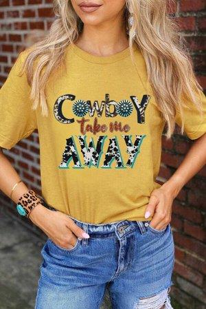 Желтая футболка с надписью: Cowboy Take Me Away