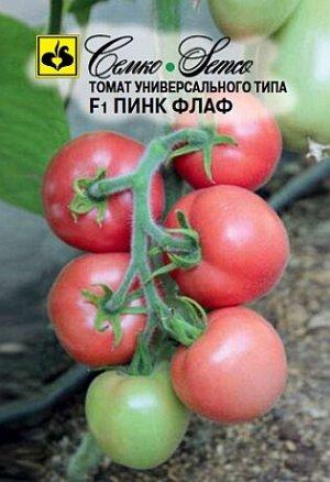 СЕМКО Томат Пинк Флаф (новинка 2022, с опушением) / Раннеспелые розовоплодные, с округлыми плодами массой 100-150 г