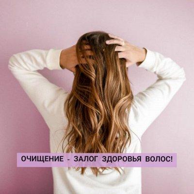 Содовый скраб для лица в пирамидках🤩 1 шт -22 руб — Пилинги и восстанавливающие шампуни для волос