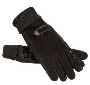 Перчатки мужские осенне-зимние