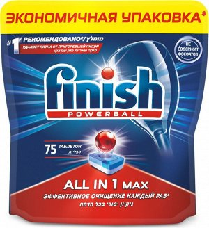 Finish / Финиш ТАБЛЕТКИ ALL IN 1 MAX 75ШТ