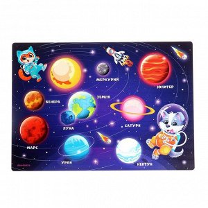 Доска для лепки А4 «Изучаем космос»