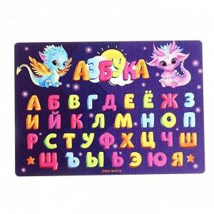 Доска для лепки А5 «Изучаем алфавит»